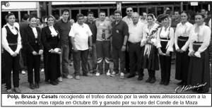 Archivo octubre 2005 (2)